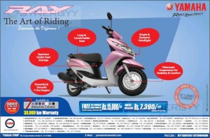 Yamaha Ray for Rs. 7,390.00 per Monthly Installment - October 2013