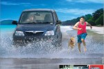 Zotye Extreme SUV for Rs. 2,395,000.00 (With VAT) and Leasing Facilities to available – October 2013