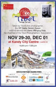 100 years of Tibet on 29th Nov to 1st Dec 2013 at Kandy City Centre