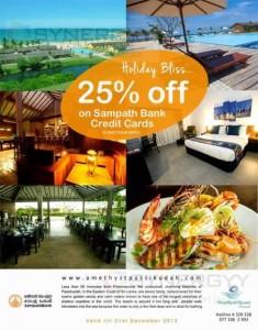 25% off at Amethyst Resorts for Sampath Bank Credit Cards