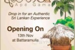Ape Gama (Our Area) – Authentic Srilankan model at Battaramulla