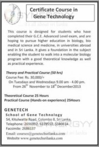 Certificate Course in Gene Technology – Commence on 26th November 2013