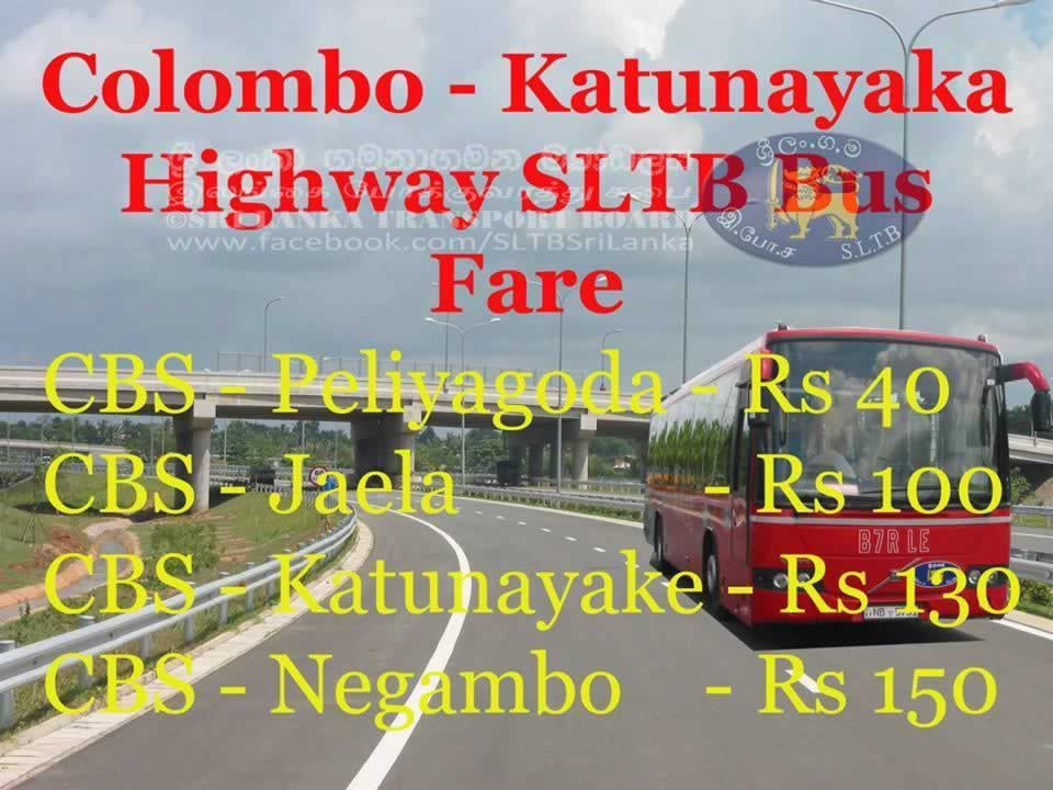 Express Highways in Sri Lanka – SynergyY