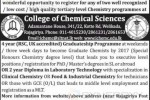 Degree in Chemical Sciences in Sri Lanka – November 2013 intakes