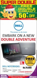 Dell Notebooks 3521-i3 Price in Sri Lanka