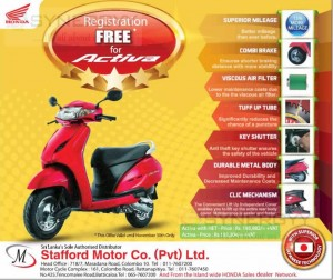 Honda Activa Motorcycle for Rs. 216,500.00 in Sri Lanka