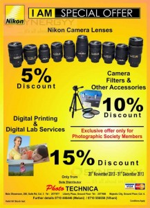 Photo Technica Special promotions for Nikon Camera Lenses and Accessories – Nov Dec 2013