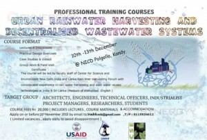 Professional Training Courses on Urban Rainwater Harvesting and Decentralised Wastewater system Course from 10th to 13th December 2013