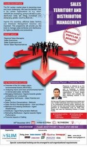 Sales Territory and Distributor Management Workshop on 4th December 2013