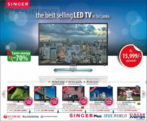 Singer LED TV Prices in Sri Lanka