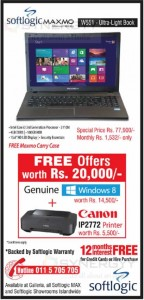 Softlogic MAXMO - W551 Ultra-Light Book for Rs. 77,900.00