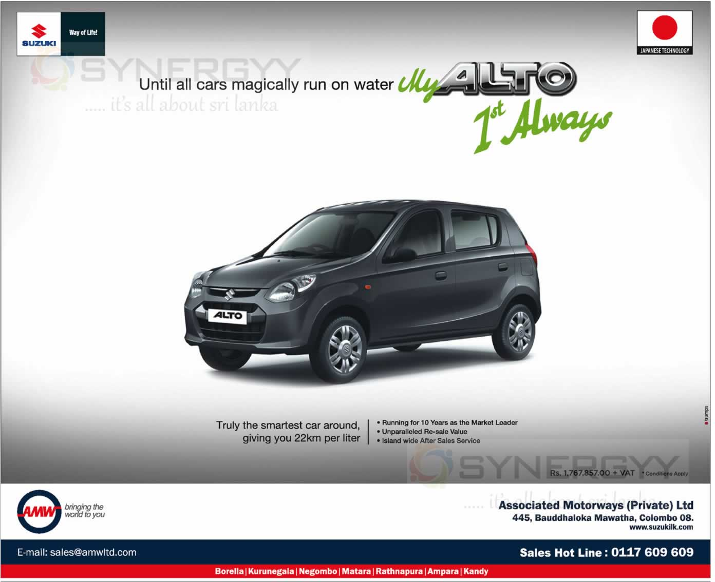 Suzuki Japan Vehicle Prices In Sri Lanka Synergyy