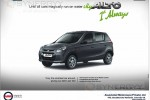 Suzuki Alto Price in Sri Lanka – 1,979,999.85 (With VAT) Nov/ Dec 2013