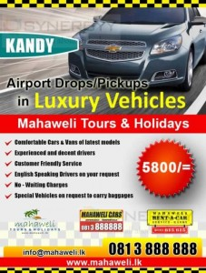 Taxi Services in Kandy - Mahaweli Taxi