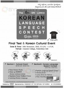 The 6th Sri Lanka Korean Language Speech Contest on 16th November 2013