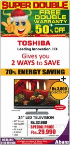 "Toshiba 24"" LED TV for Rs. 29,900.00 from Abans"