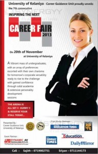 University of Kelaniya – Career Fair 2013 on 20th November 2013