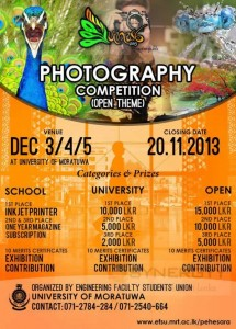 University of Moratuwa Photography Competition 2013