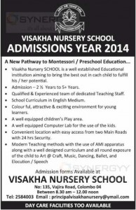 Visakha Nursery School Admissions Year 2014