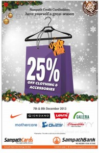 25% off for Sampath Bank Credit Cards on 7 & 8th December 2013