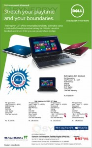 Dell Laptops in Sri Lanka - for Rs. 67,000.00 Upwards