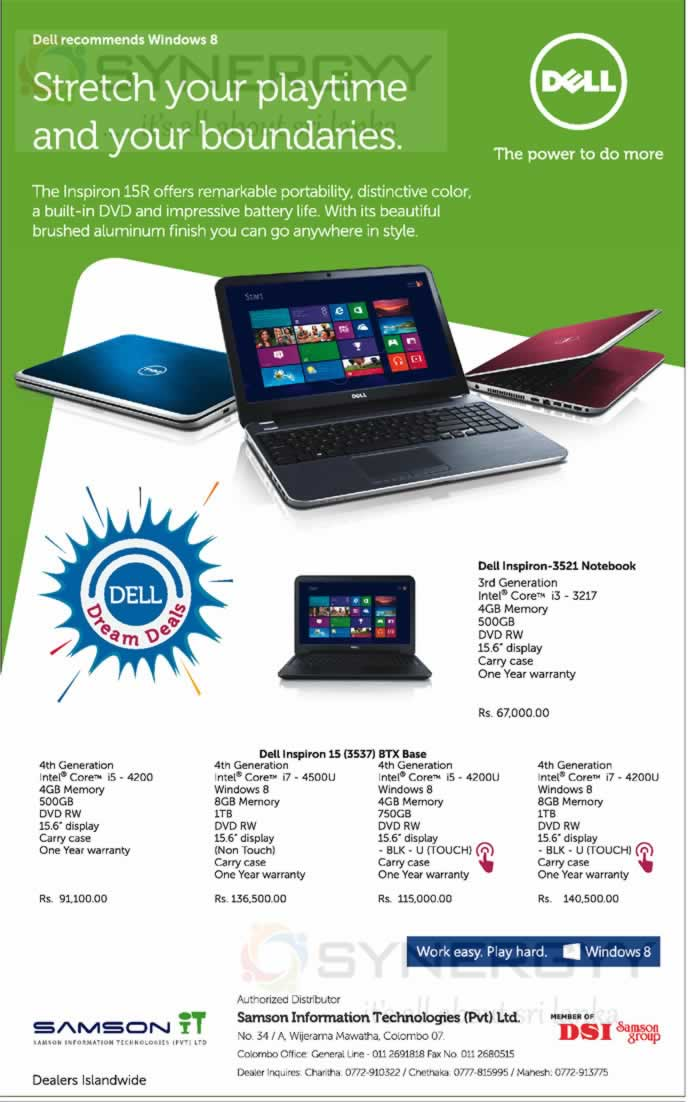 Laptop Prices and Promotions in Sri Lanka – SynergyY