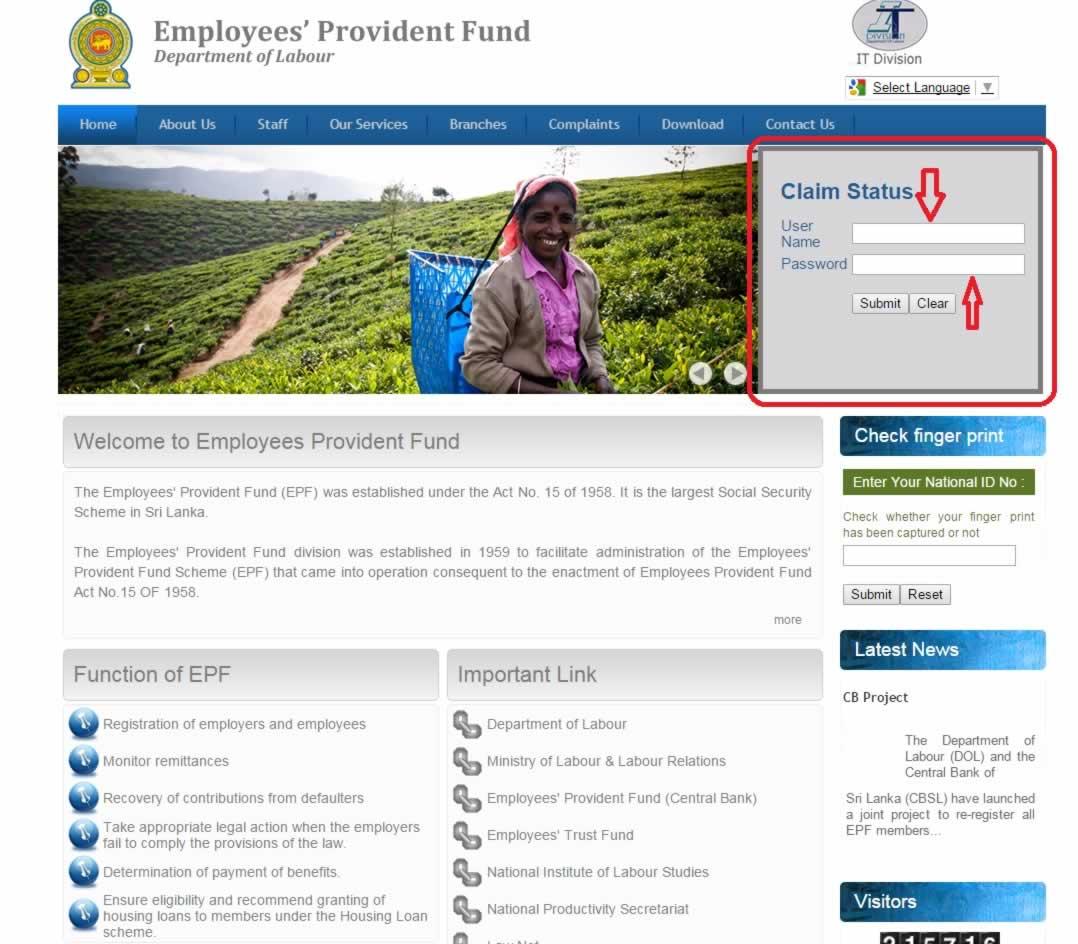 Check online epf balance 574