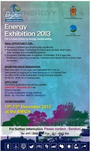 Energy Exhibition 2013 – 13th to 15th December 2013 at BMICH