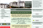 G.C.E (A/L) 2013 result released on http://www.doenets.lk/