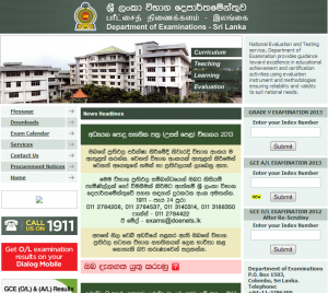 G.C.E (AL) 2013 result released on httpwww.doenets.lk