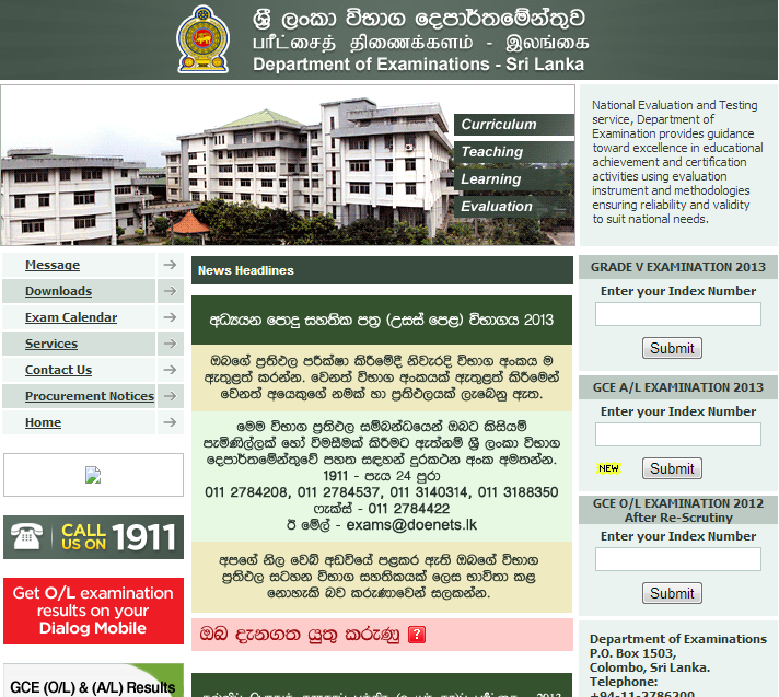 G.C.E (A/L) 2013 Result Released On Http://www.doenets.lk