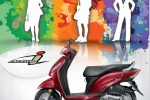Honda Activai Prices in Sri lanka – Rs.199,500.00 (All Inclusive)