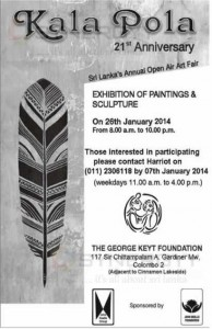 Kala Pola Exhibition of Paintings & Sculpture on 26th January 2014