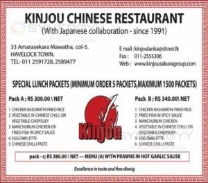 Kinjou Chinese Restaurant – Chinese Restaurant in Colombo, Srilanka