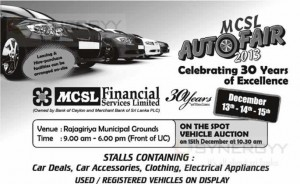 MCSL Auto fair 2013 on 13th to 15th December 2013
