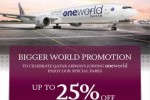 Qatar Airways 25% off ends tomorrow 5th Dec 2013
