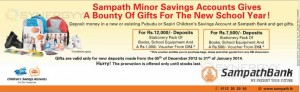 Sampath Minor Savings Accounts New Year Gifts