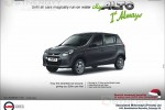 Suzuki Alto for Rs. 1,767,857.00 + VAT – December 2013