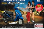Suzuki Swish 125 prices in Sri Lanka – LKR 195,535.00 + VAT – December 2013