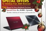 TOSHIBA Laptop for sale – December 2013