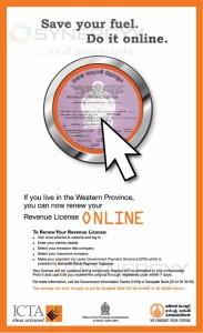Vehicle Revenue License now Online in Sri Lanka