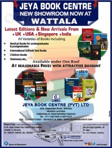 Wattala Jeya Book Centre – a New Showroom open at Hendala Junction