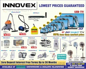 Damro Home Appliances – Innovex – January 2014 Updates