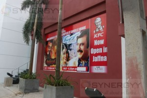 Now KFC at Cargills Square in Jaffna 5