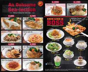 The Manhattan Fish Market – Awesome Selection Menu – January 2014