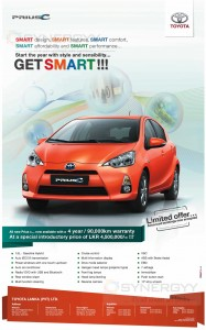 Toyota Prius C for LKR 4,500,000.00 Now in Srilanka