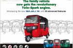 Bajaj RE Three Wheeler launched with New Features – Price is Rs. 429,500.00