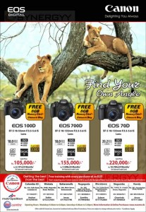 Canon DSLR Camera prices in Sri Lanka – February 2014