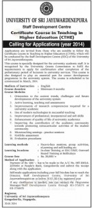 Certificate Course in Teaching in Higher Education (CTHE) from University of Sri Jayewardenepura – Applications call – Closing date 28th February 2014