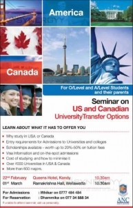 Seminar on USA and Canada University Transfer Options – 22nd at Kandy, 1st at Colombo